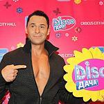 Концерт Disco дача