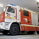 47 пожарно-спасательная часть