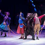 Спектакль «Снежная королева» в Большом Московском цирке