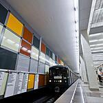 Станция метро Саларьево