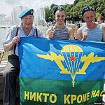 Синева расплескалась в парке Горького