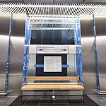 Новая станция метро