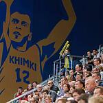 Матч «Химки» — «Цмоки-Минск»
