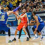 Химки продолжают борьбу в Кубке Европы