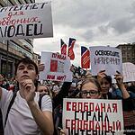 Митинг «За свободный интернет»