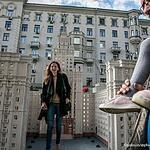 870 Москва