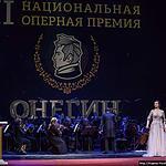 Премия «Онегин»