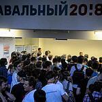 Открытие штаба Навального в Москве