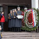 Гимаев