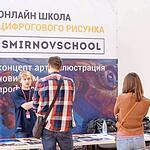 Фестиваль «Шутка»