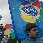 Фестиваль студентов