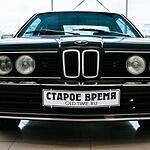 авто-тревел