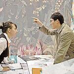 Выставка MosBuild в «Экспоцентре»